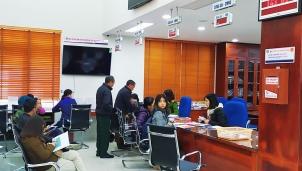 Bắc Ninh ưu tiên nguồn lực cho các nhiệm vụ phát triển Chính phủ điện tử