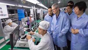 Foxconn chính thức đặt nhà máy gia công máy tính bảng tại Việt Nam
