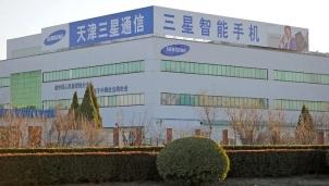 Samsung đã sản xuất chiếc máy tính cuối cùng tại Trung Quốc