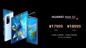 Huawei tung smartphone cao cấp bất chấp thị trường đang gặp nhiều khó khăn