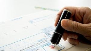 """Nhật Bản nỗ lực loại bỏ dấu """"hanko"""" thúc đẩy quá trình số hóa quốc gia"""