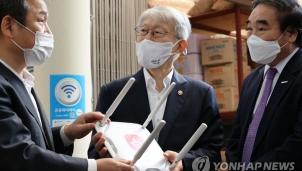 Hàn Quốc đã có hơn 57 nghìn điểm phát Wi-Fi công cộng