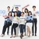 eBay quyết định từ bỏ thị trường lớn Hàn Quốc trong định hướng phát triển mới