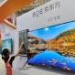 Samsung dừng sản xuất màn hình LCD để chuẩn bị cho ra mắt màn hình thế hệ mới